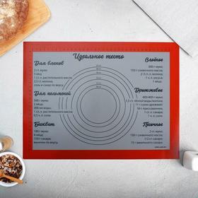 {{photo.Alt || photo.Description || 'Армированный коврик для выпечки «Сладкие мгновения», 30 х 40 см'}}