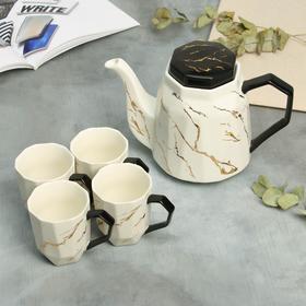 Сервиз мраморный, чайник 1300 мл, кружки 4 шт., 300 мл