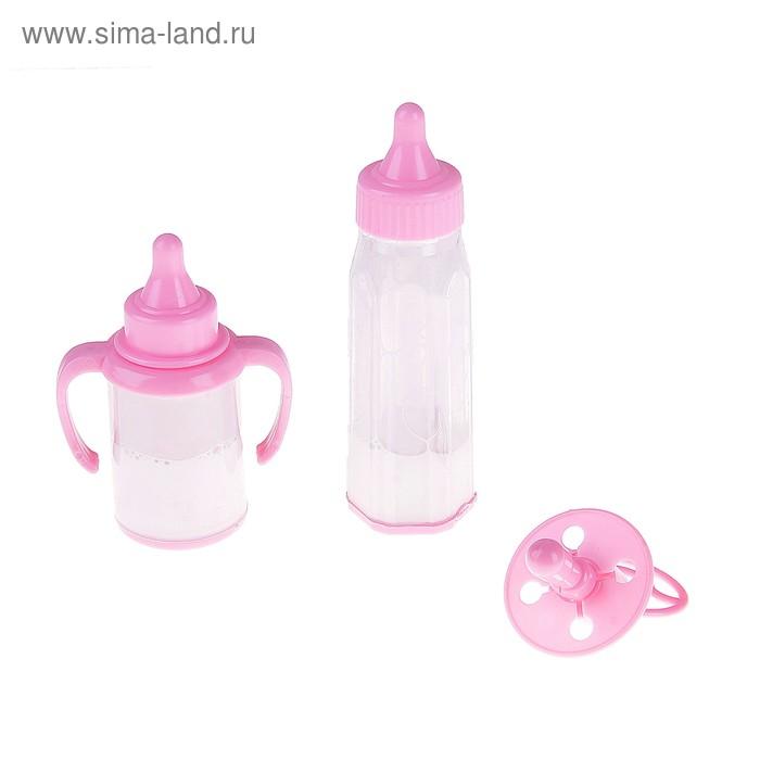 Набор аксессуаров для пупса: 2 бутылочки, соска