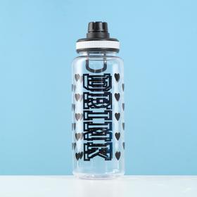 {{photo.Alt || photo.Description || 'Бутылка для воды DRINK 1 л, с подвесом, 8.3х24 см'}}