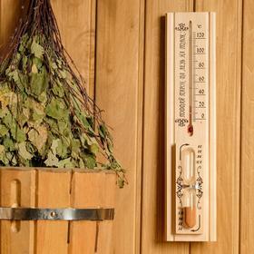 Bath and sauna thermometer