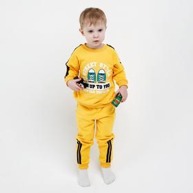 Комплект детский «Кеды», цвет жёлтый, рост 80 см