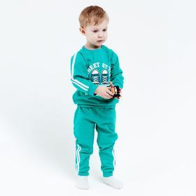 Комплект детский «Кеды», цвет зелёный, рост 86 см