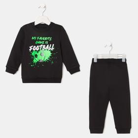 Комплект детский, цвет чёрный/футбол, рост 74 см