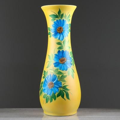"""Ваза напольная """"Осень"""" лилии, жёлто-голубая, микс"""