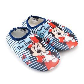 Aqua shoes for children, white, size 28-29