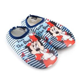 Aqua shoes for children, white, size 34-35