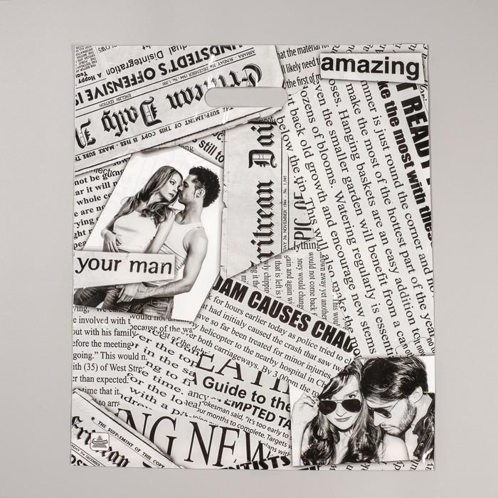"""Пакет """"Газетный микс"""" полиэтиленовый, с вырубной ручкой, 38 х 45 см, 60 мкм - фото 308517519"""
