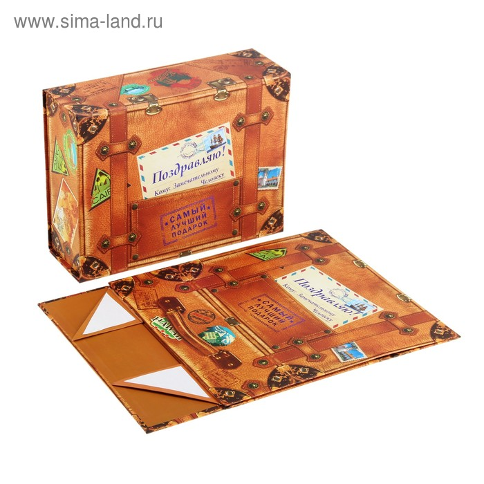 "Подарочная коробка-трансформер ""Чемодан"""