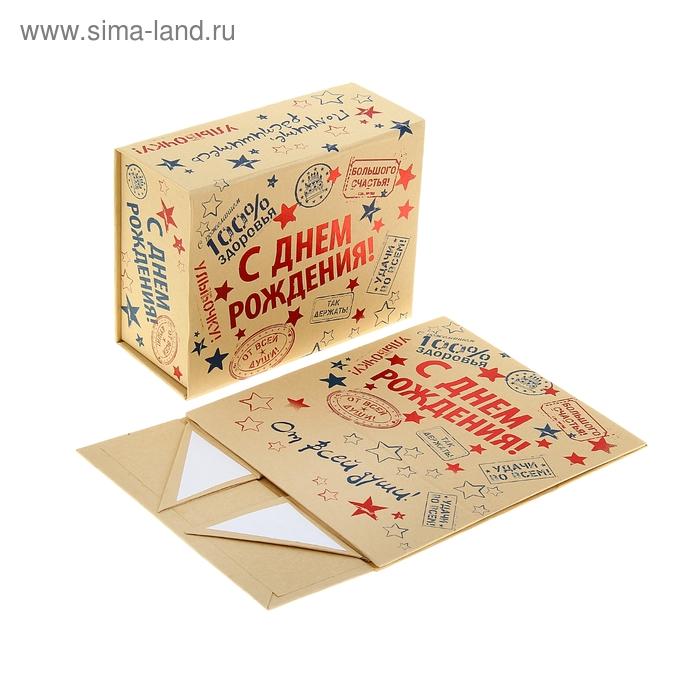 """Подарочная коробка-трансформер """"Штампы"""""""