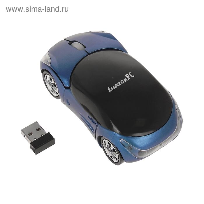 """Мышь оптическая беспроводная """"Машинка"""", синяя, USB"""