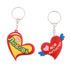 Keychain rubber double sided, MIXED