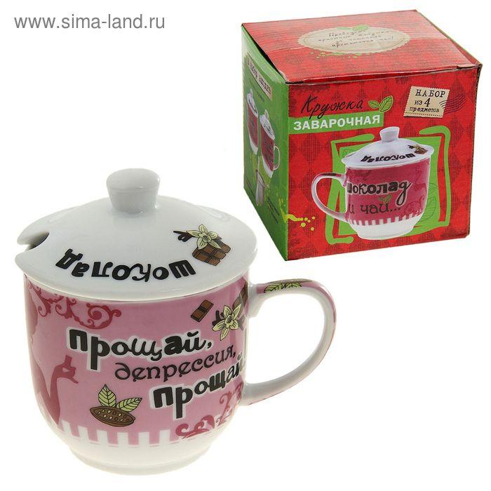 """Кружка заварочная """"Шоколад и чай"""", 290мл"""