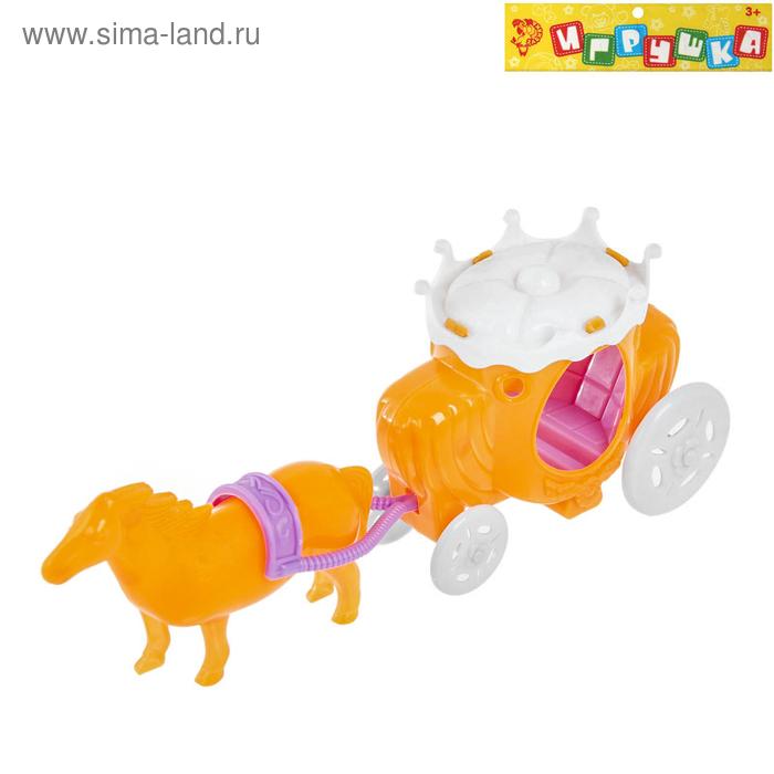 Карета с лошадкой, МИКС
