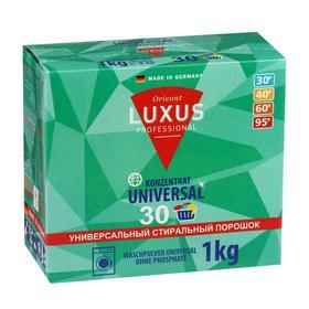 Стиральный порошок Luxus, универсальный, концентрат 1 кг