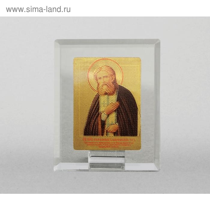 """Икона """"Серафим Саровский"""""""