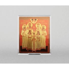 "The icon of the ""Royal martyrs"""