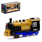 "A locomotive ""Express"", light and sound effects, battery powered MIX color"
