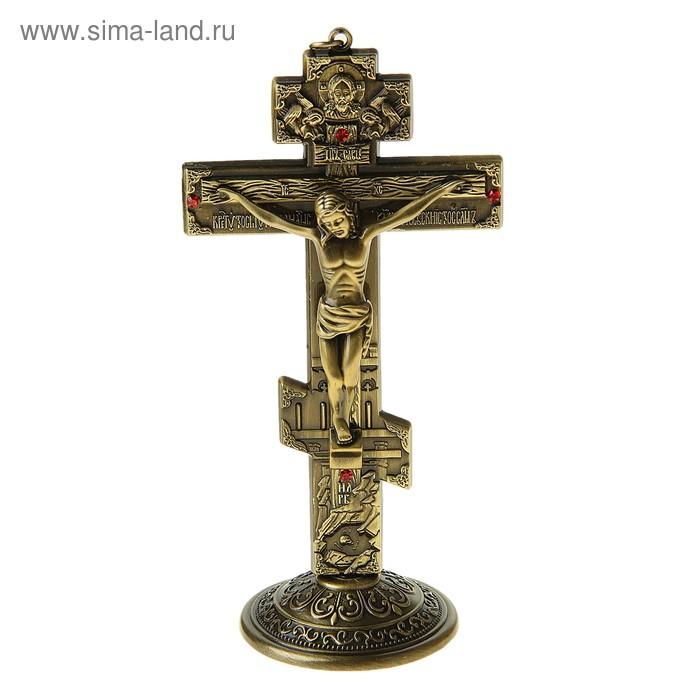 Крест на подставке латунь 14 x 7 x 5 см