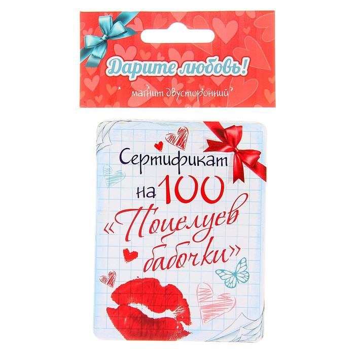 100 поцелуев открытка, рабочий стол лето