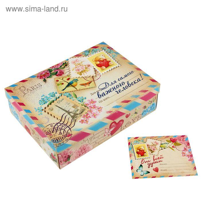 """Подарочный складной набор. Коробка и открытка """"Письмо"""""""