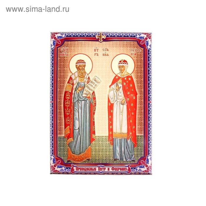 """Икона холст """"Преподобные Петр и Феврония"""" на подвесе"""