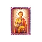 "Икона холст ""Великомученик и целитель Пантелеимон"" на подвесе"
