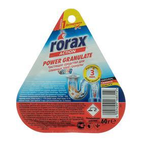 Чистящее средство для сливных труб Роракс 60г