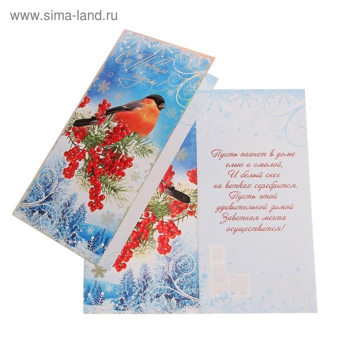 Каких, вэб открытки