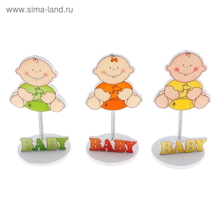 """Визитница - прищепка """"Малыш и игрушки"""", цвета МИКС"""