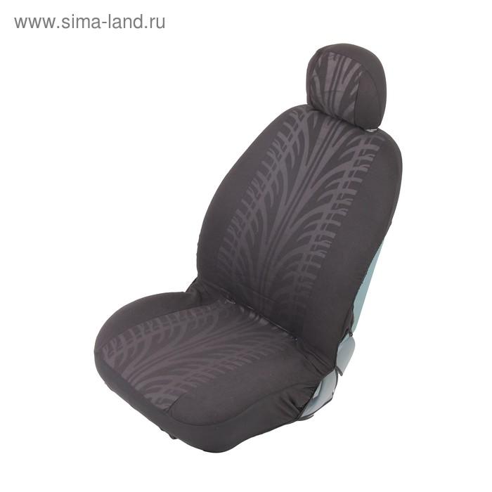 Чехлы  тканевые Autovirazh AV-095119, 8 предметов, черные