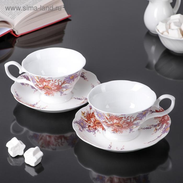 """Сервиз чайный """"Домик феи. Акварель"""", 4 предмета: 2 чашки 220 мл, 2 блюдца"""