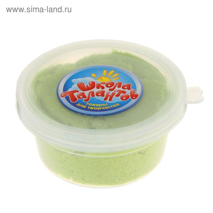 Песок для лепки светло-зеленый в банке, 80 гр