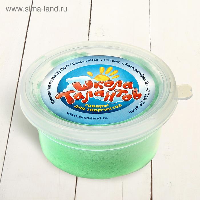 Песок для лепки в банке, 80 г, цвет зелёный
