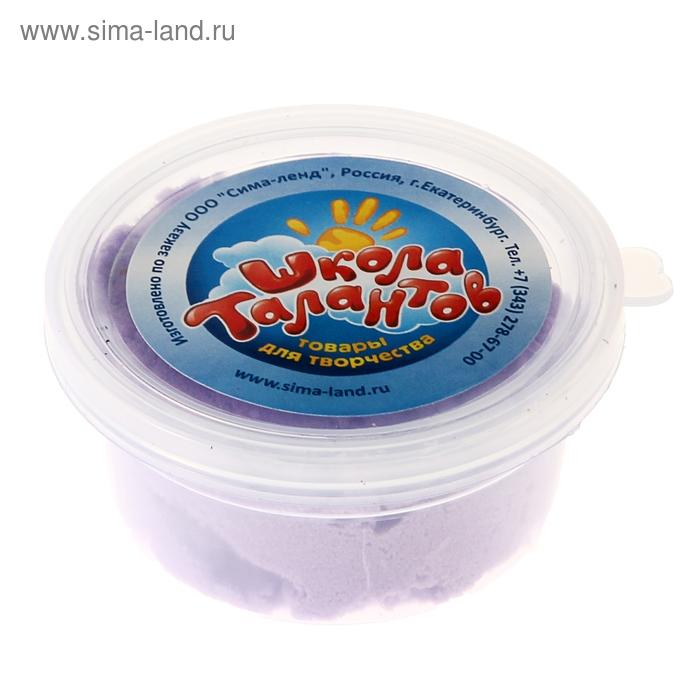 Песок для лепки фиолетовый в банке, 80 гр