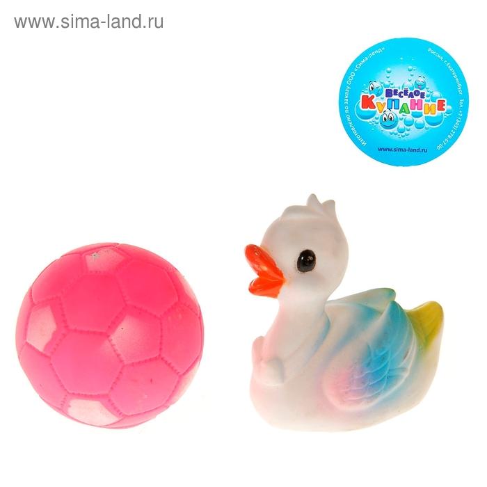"""Игрушка резиновая """"Уточка и мяч"""", набор 2 шт., цвета МИКС"""