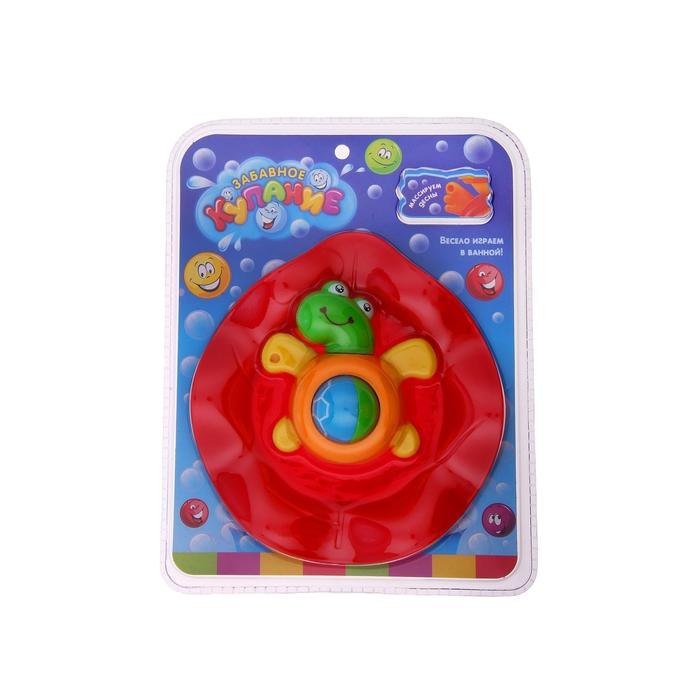 Игрушки для купания «Черепашка», с крутящимся шариком, массажёром для дёсен