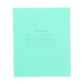 Тетрадь 12 листов косая линейка 'Зелёная обложка', плотность 60гр/м2, белизна 95%, блок и обложка из бумаги Архангельского ЦБК Ош