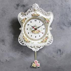 """Часы настенные, серия: Маятник, """"Зара"""", 21х33 см"""