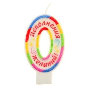 """Свеча цифра с цветным нанесением """"0"""""""