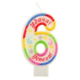 """Свеча цифра с цветным нанесением """"6"""""""