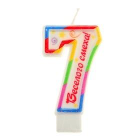 """Свеча цифра с цветным нанесением """"7"""""""