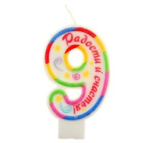 """Свеча цифра с цветным нанесением """"9"""""""