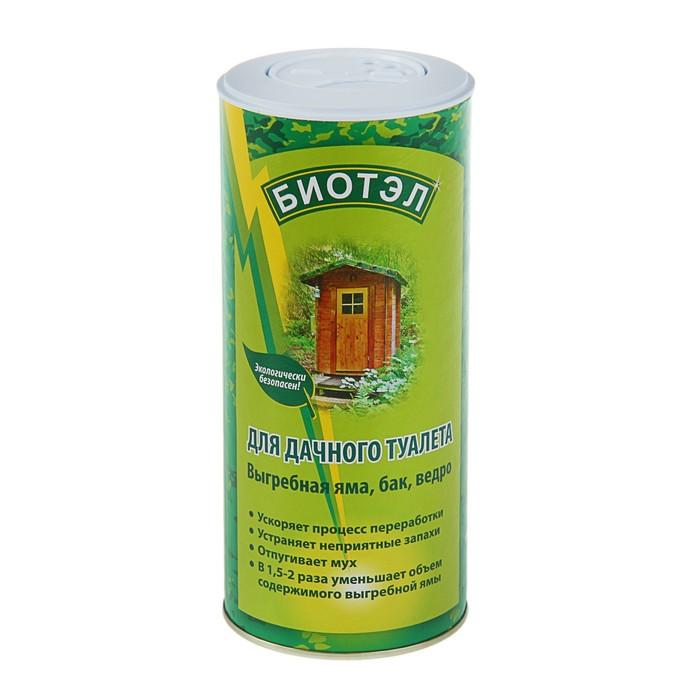 Препарат для дачных туалетов и выгребных ям БИОТЭЛ в гранулах 450 гр