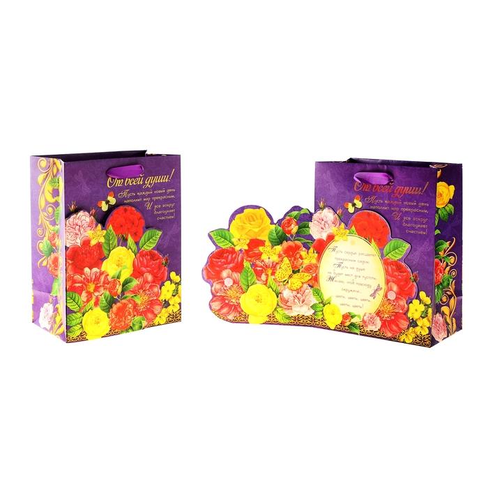 Пакет ламинированный с открыткой и тиснением «Цветы», MS 18 × 23 × 8 см