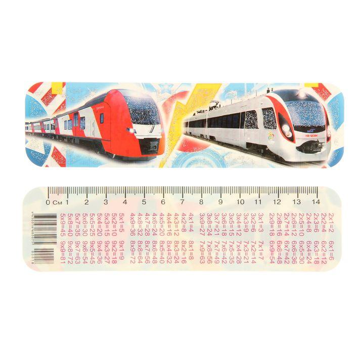 """Закладка """"Поезда"""" ассортимент"""