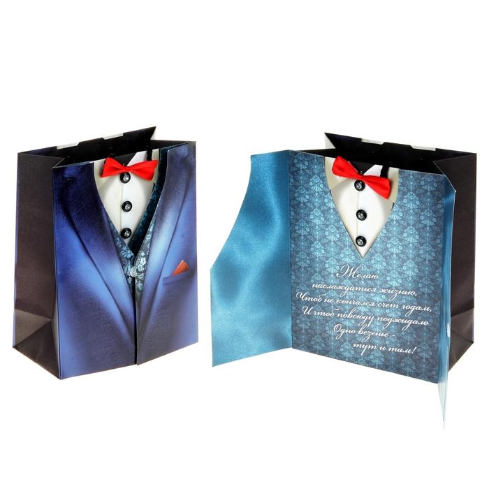 Пакеты открытки оптом