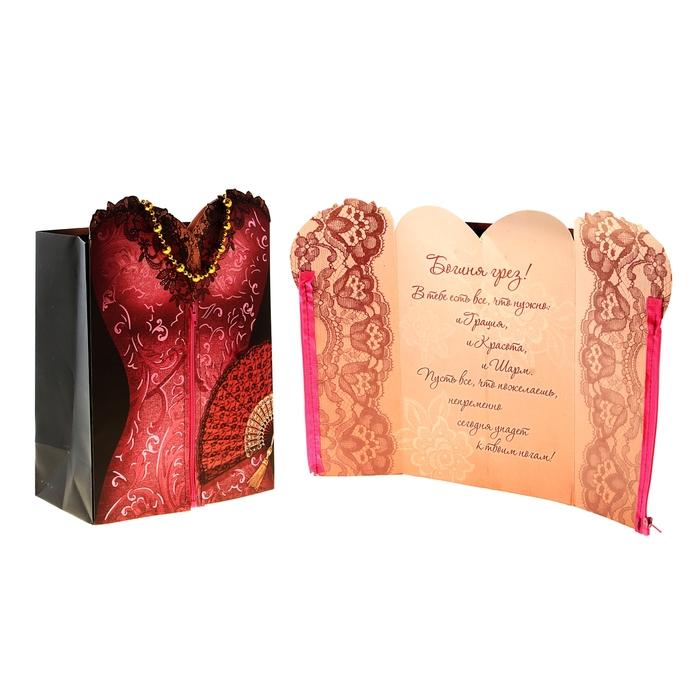 Пакет ламинированный с открыткой, тиснением и блёстками «Платье», MS 18 × 23 × 8 см