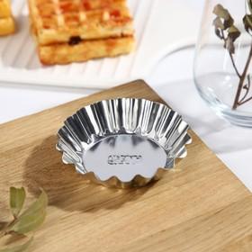 Форма для выпечки, h= 2 см, d=8 см
