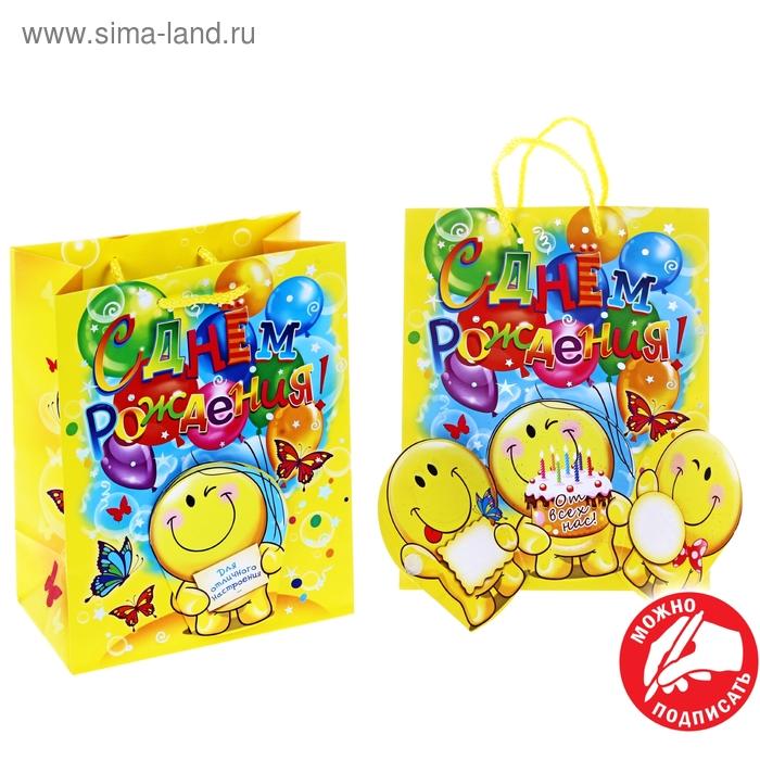 Пакет ламинат с открыткой и тиснением «Смайл», 29 х 37 см